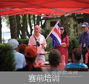 水上运动,嘉年华,淀山湖,发烧友,皮划艇 3月29-30日中国(上海)国际游艇展慈善帆船赛将在淀山湖上开启一场水上嘉年华。