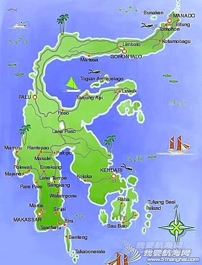 此去印尼,东帝汶到澳洲北部贫瘠,混乱和蛮荒。怎么休整,外界联系,和补给呢?