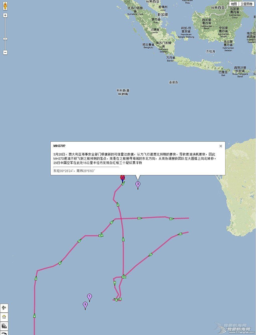雪龙号 【雪龙动态】雪龙号北上,去 第三个MH370疑似点搜寻