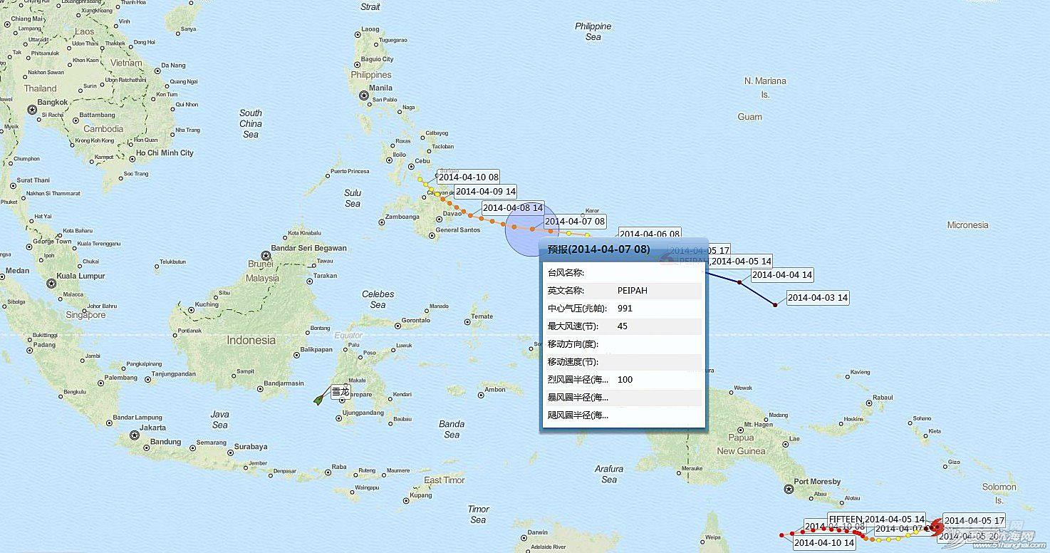 """印度洋,MH370,雪龙号,极地科考,南极科考 【雪龙动态】2014年3月31日 """"雪龙""""号结束南印度洋搜寻任务启程回国"""