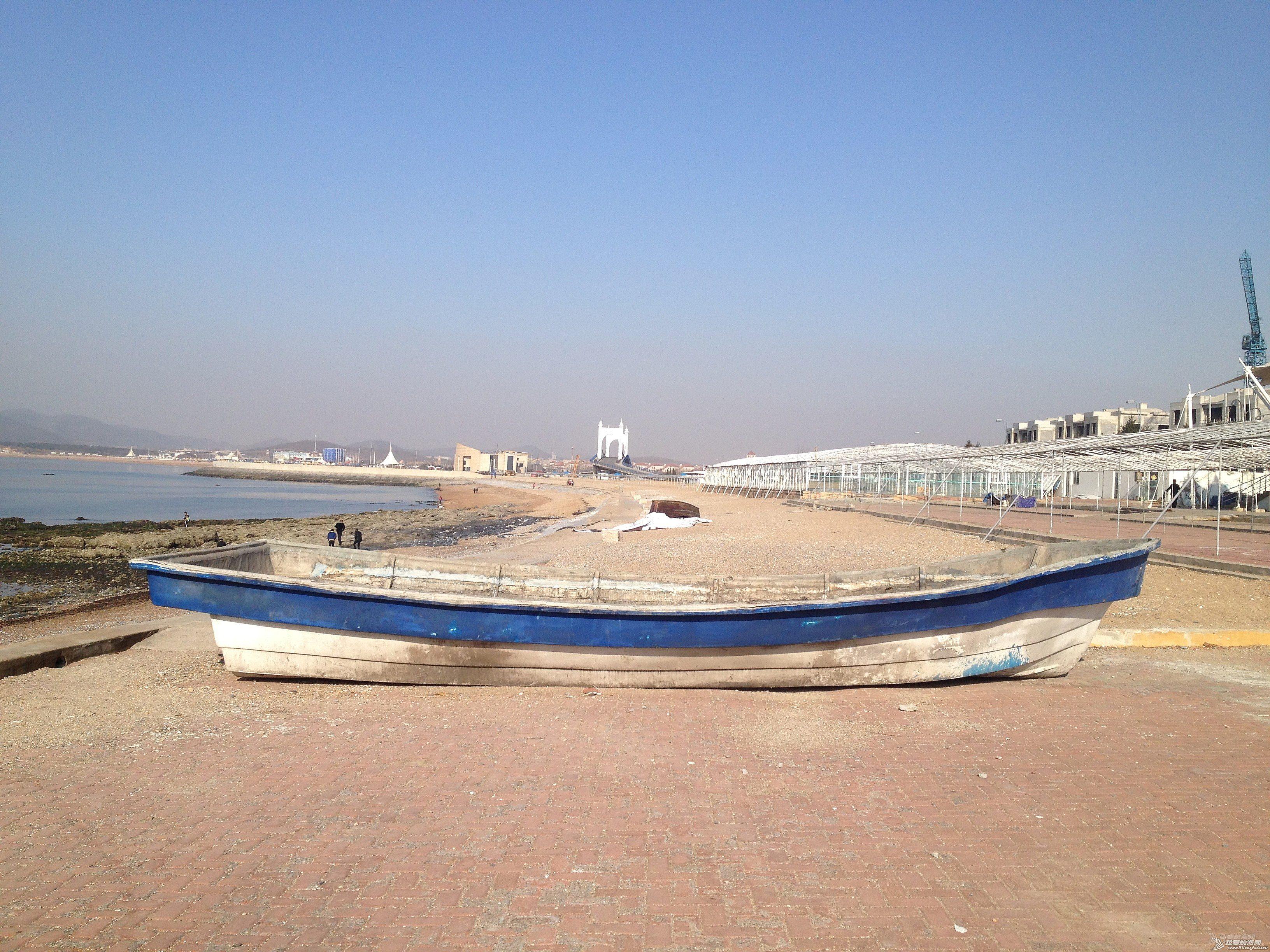 黄金海岸,玻璃钢船,金石滩,大连,帆船 海岸拾遗2