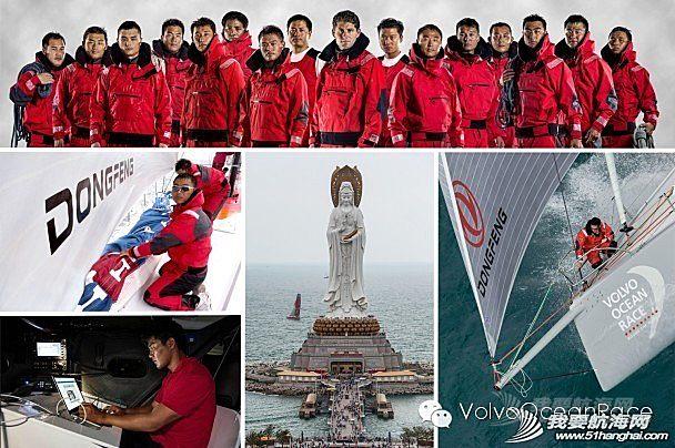 中国船员,沃尔沃,说英语,戈德 2014-03-31你和来自另一个半球的人成为一家人吗?