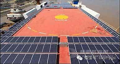 2014-04-11中远开航太阳能混合动力船