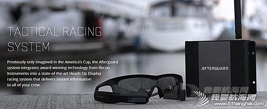 智能眼镜,帆船运动,团队合作,运动员,智能 近日亮相的一款智能眼镜 Afterguard 专门为帆船运动员设计