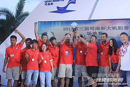 司南杯帆船赛,海南陆客号 参加司南杯帆船赛,陆客帆船实现了品牌和竞赛的双赢。