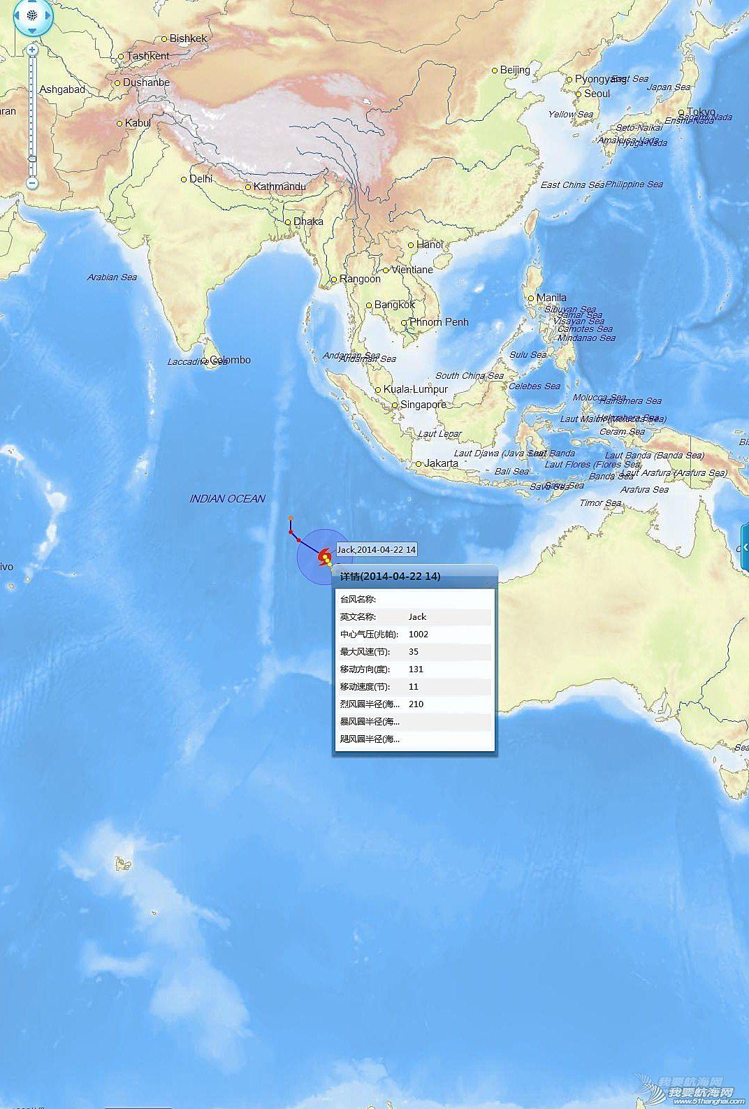 印度洋 【印度洋台风】20140422印度洋台风预报