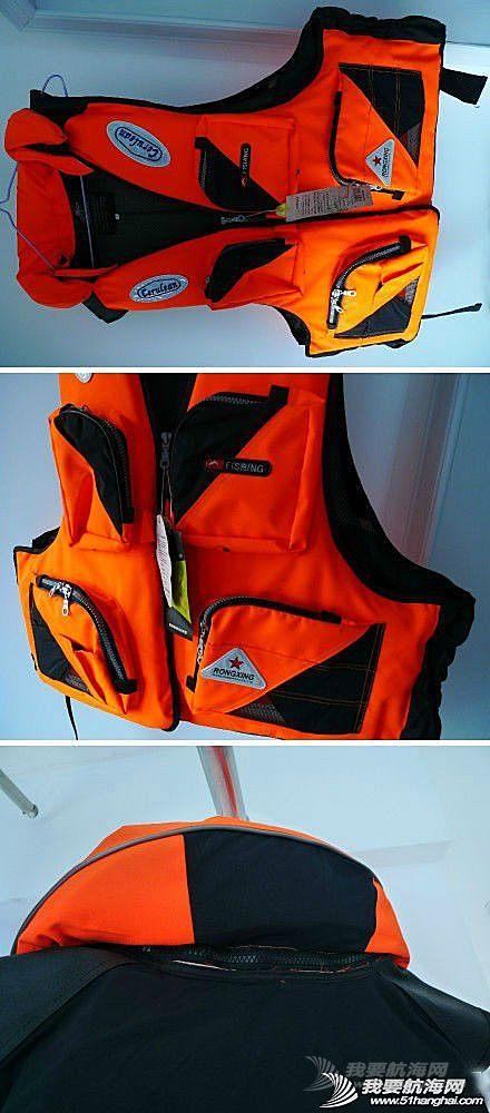 救生衣,帆船,知识,而且,黄色 2013-12-30【帆船知识】船用救生衣的5种类型