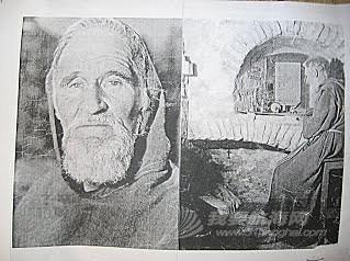 漫漫朝圣路(三)杰罗姆神父的归宿----《大西洋航游760天》