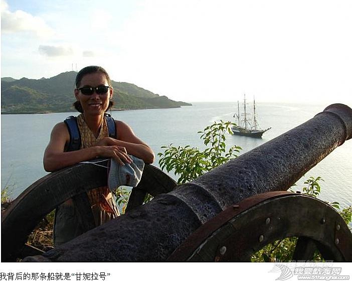 """加勒比海,牙买加,东南风,东北风,白米饭 一艘挂瑞典国旗的高桅横帆大船""""甘妮拉号""""停在了这里。---《大西洋航游760天》"""