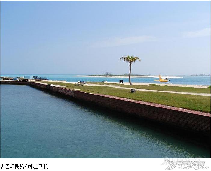 巴拿马运河,加勒比海,太平洋,佛罗里达,印度洋 航海计划是写在落潮时的沙滩上的,一涨潮字迹全无。---《大西洋航游760天》