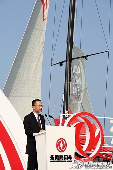 沃尔沃,有限公司,训练基地,中国远洋,总经理 2014-02-26东风号正式亮相