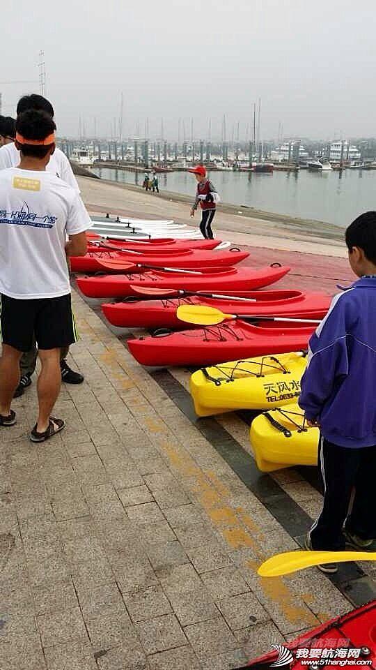 日照天风水上运动俱乐部承办的市民体验活动圆满成功!