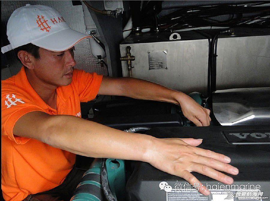 导航设备,专业 2014-06-07 游艇开航前的准备工作