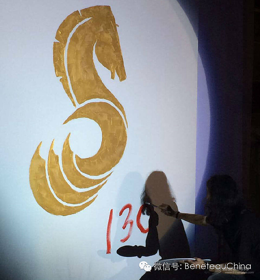 海尔洲际,经销商,青岛,庆典,酒店 2014-06-18 博纳多130周年暨蓝高30周年诞辰系列活动之青岛庆典派对