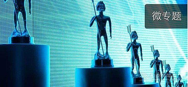 """2014,国际 2014-06-12 CRN Chopi Chopi获世界超级游艇颁奖典礼""""评审团表彰大奖"""""""