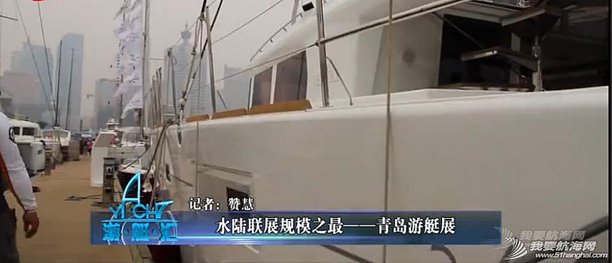 视频,《游艇汇》 视频:《游艇汇》之神秘海钓之旅  20140622