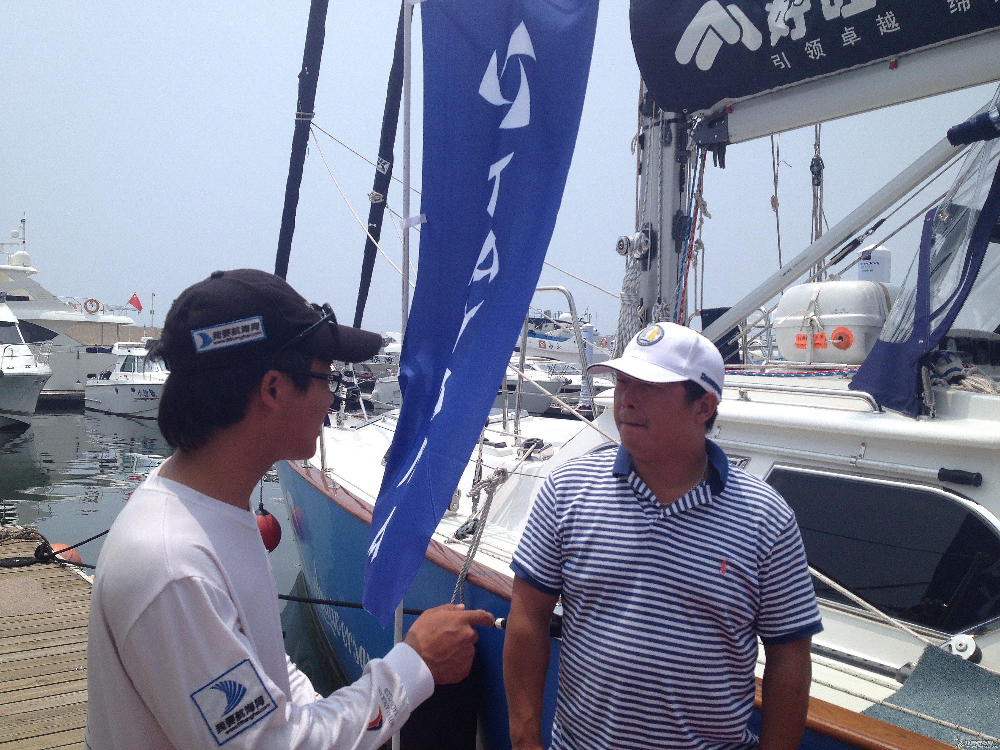 薛家平拜访7月即将开始环球航行的高民船长并交流航海路线