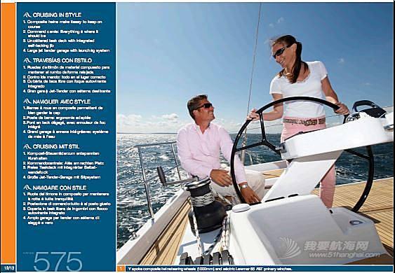 素质拓展,汉斯,产品,德国,帆船 【史上最全】汉斯H575图册