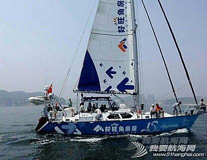 大连海事大学帆船队参加校友高明的帆船环球起航仪式