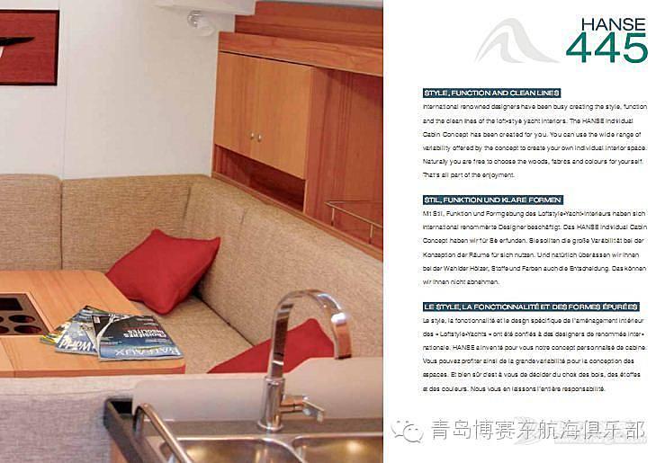 素质拓展,德国,汉斯,产品,帆船 德国汉斯H445图册