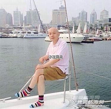 葛优,hold住,彩虹,青岛,帆船 葛优葛大爷来青岛学习帆船,不过亮点却在脚上。
