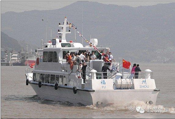 """福州市,发动机,中国,马尾,马祖 """"两马""""航线""""安麒号""""高速客轮  -                       MAN Engines 应用案例"""