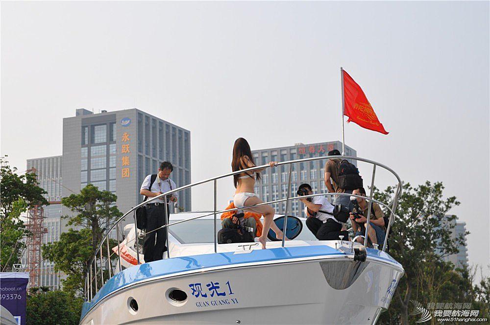 2014,国际 我要航海网-2014舟山国际游艇展现场直击