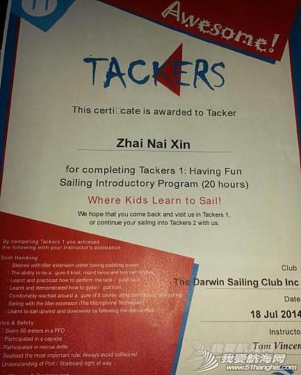 英文,帆船,课程,照片,证书 秀一下馨儿的第一个英文授课结业的小帆船课程!