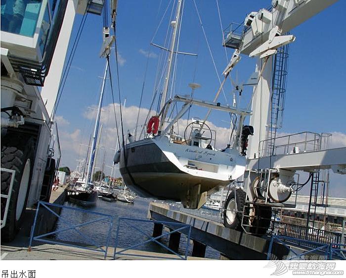 巴拿马运河,太平洋,办公室,老公,餐馆 且悲且喜回原港,难舍难分别爱船。---《大西洋航游760天》