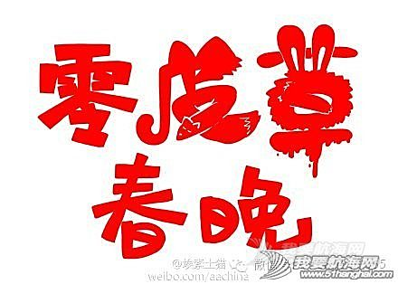 深圳宝安,现实社会,火车站,行李箱,联合会 「回家?过年」深圳公益人春节特别活动