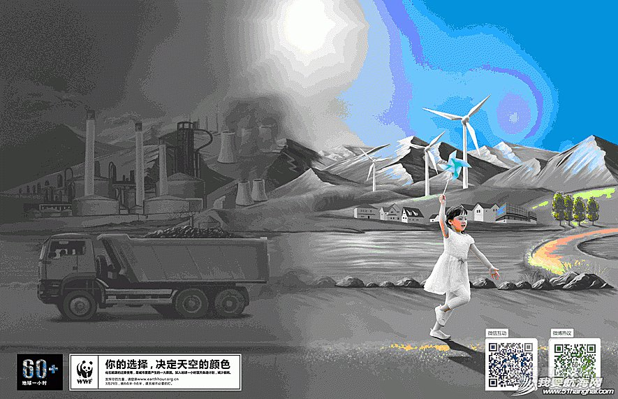腾讯微博,气候变化,可再生能源,太阳能,新浪 WWF倡导如何从根源上治霾