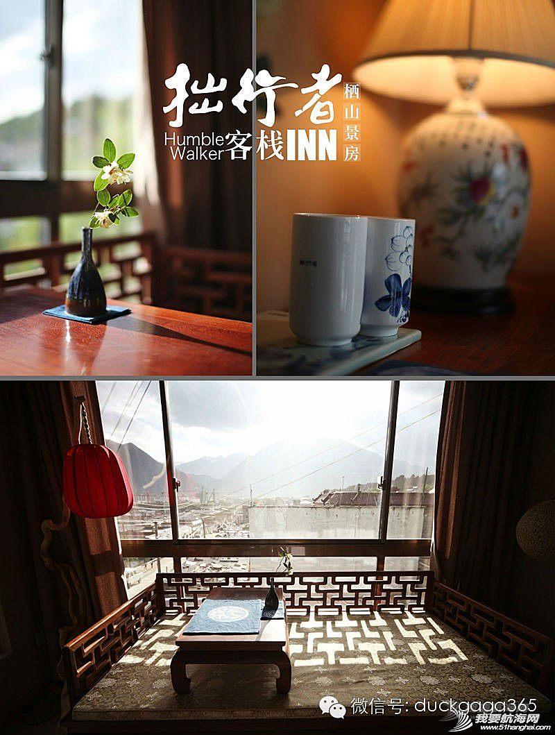 """雅鲁藏布江,西藏自治区,腾讯微博,新浪,八一镇 【旅行推荐】西藏林芝""""拙行者""""客栈"""