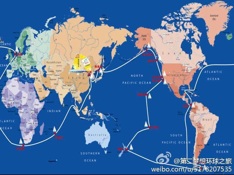 第二梦想号今天平安到达太平洋上的一个美属小岛 68434