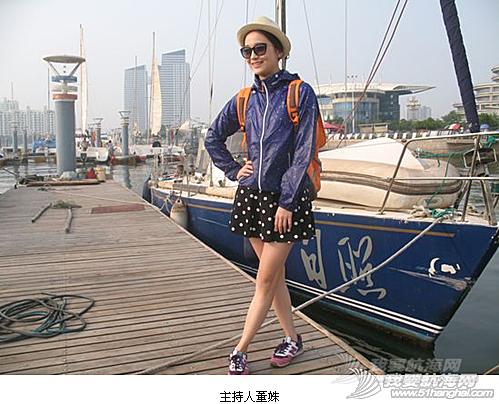 帆船运动,真人秀,我要去航海,日照 2014暑期帆船运动竞技类真人秀节目《我要去航海》,近日在日照奥帆基地开机。
