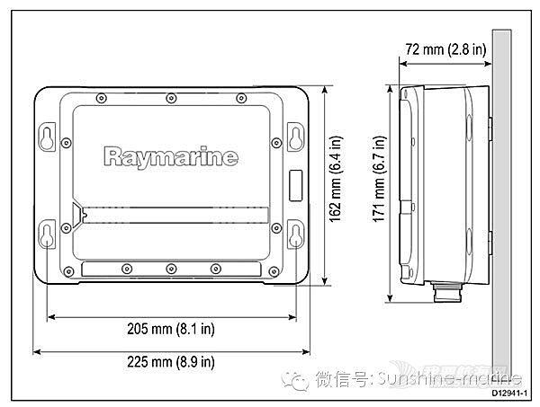 CP200 ---- SideVision™ 侧扫声纳模块