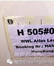 亚洲,帆船,汉斯 又一艘 H505 汉斯帆船进军亚洲