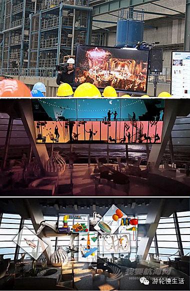 加勒比,高科技,海洋 皇家加勒比海洋量子号船厂直击,众多高科技曝光抢先看