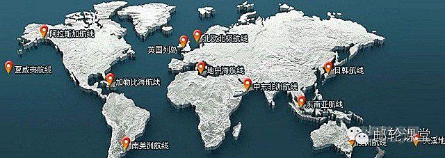 观光 全球邮轮航线及最佳观光时间推荐
