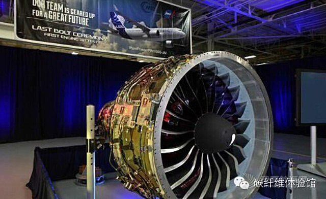 复合材料,发动机,碳纤维 IHI新型飞机发动机采用碳纤维复合材料