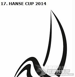 第17届德国汉斯杯HanseCup帆船赛在德国北部美丽的度假胜地吕根岛扬帆开赛。