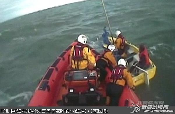 保加利亚男子欲穿越大西洋 出发8公里即晕船浪获救