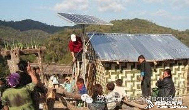 创新 跨   社会创新:租赁电力,缓解贫困
