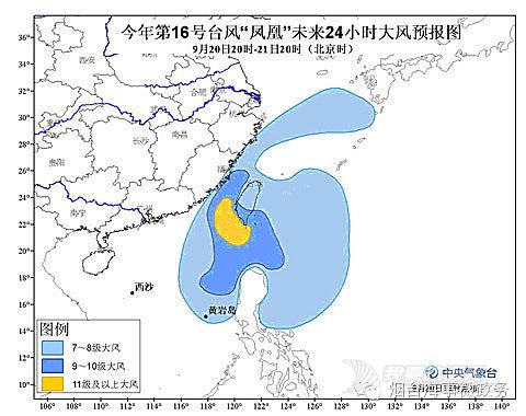 """巴士海峡,台湾海峡,台风影响,热带风暴,黄岩岛 【台风】""""凤凰""""即将登陆台湾"""