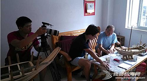 南台II号 2014.6.17 许路回厦门港拜访汪振芳,讨论南台II号翻修方案。--南台二号