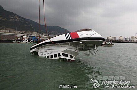 """不倒翁,国产 首艘国产""""海上不倒翁""""海巡船完成360度翻转试验"""