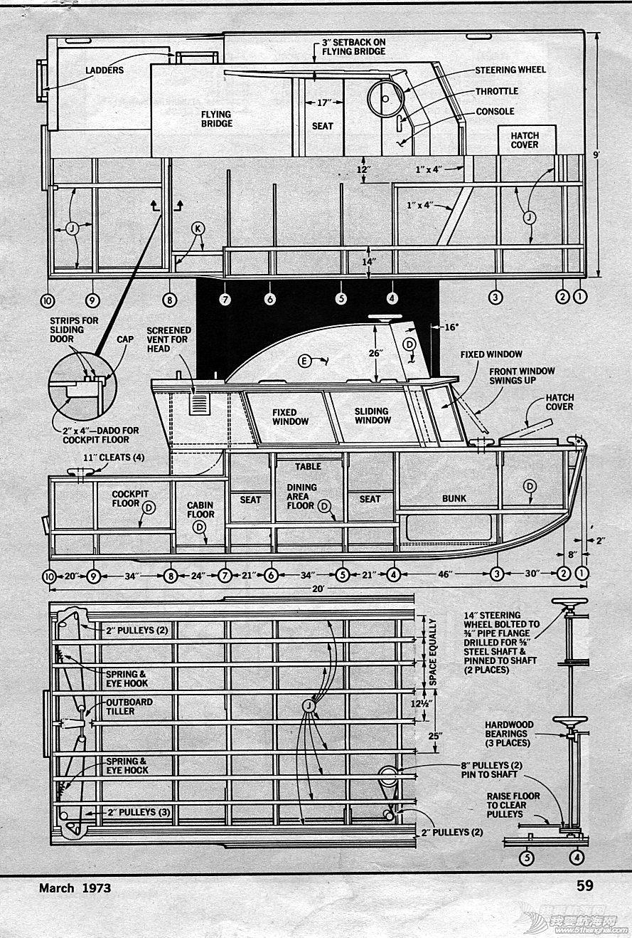家庭游艇设计方案