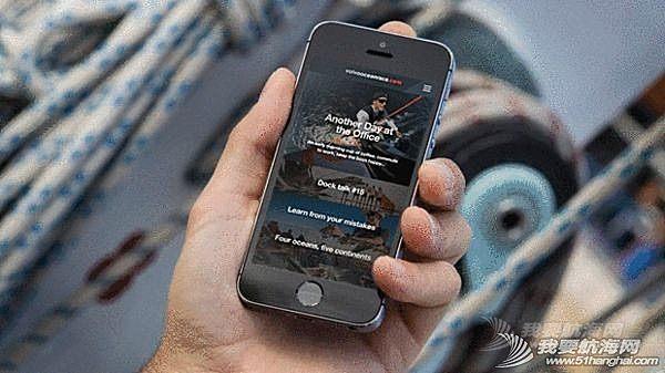 """沃尔沃,Google,电视,短信,帆船 """"指尖上的沃尔沃环球帆船赛""""APP版本即将上线"""