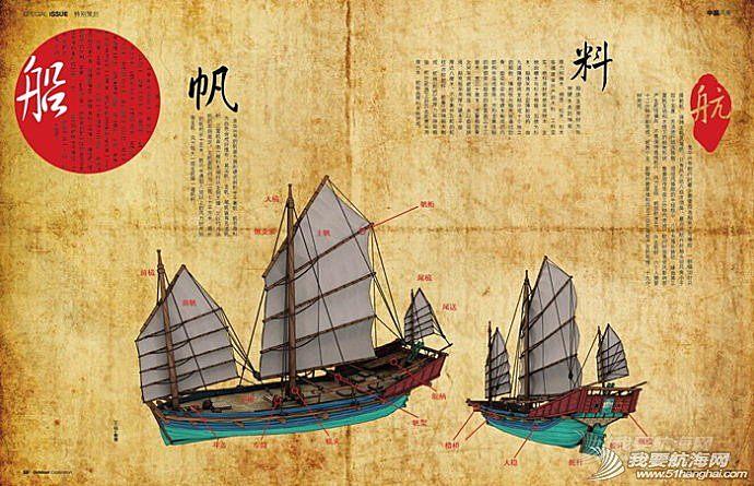 福建,越野车,海岸线,中国,珠海 侧风南行——金华兴号中国帆船云霄--珠海航海记