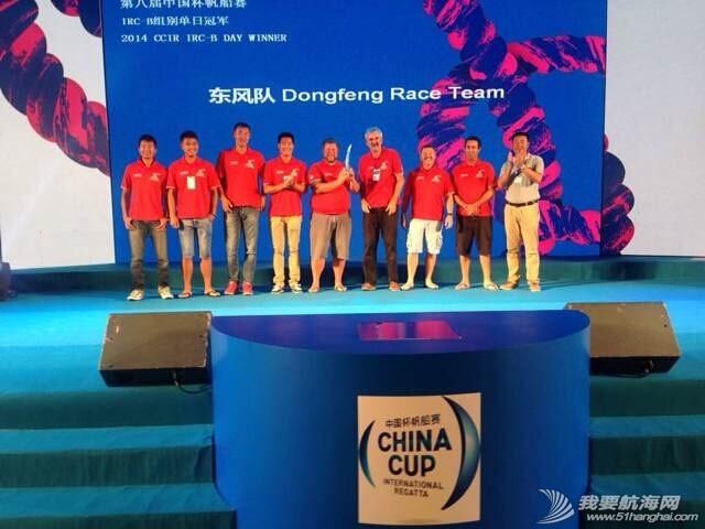 装备,中国船员,阿布扎比,沃尔沃,费尔南多 沃尔沃帆船赛上东风队南半球急速追赶第一名,中国杯帆船赛上东风队占据优势性开局。