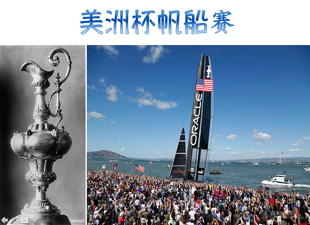 帆船赛事,美洲杯,新西兰,世界杯 帆船赛事介绍之美洲杯:奥运会、足球世界杯、F1方程式赛车、美洲杯帆船赛。